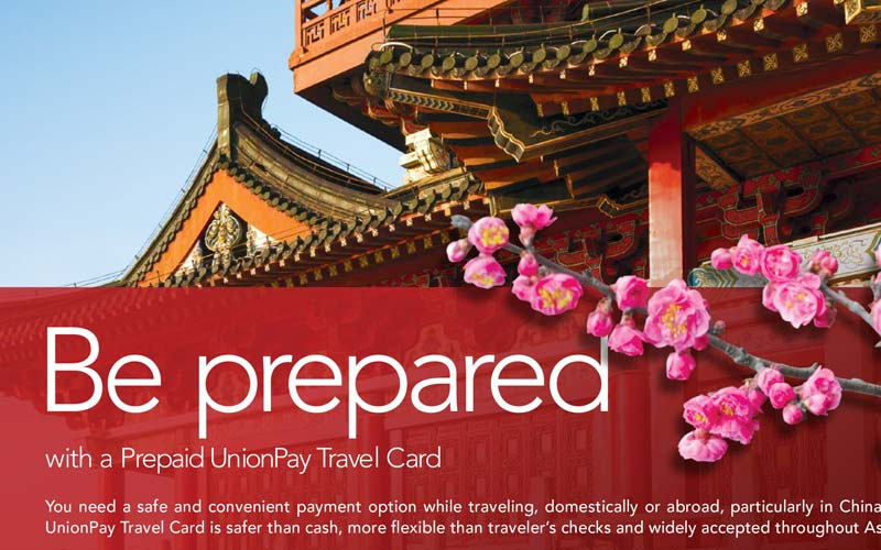 FIS Global Ad – Prepaid UnionPay Travel Card